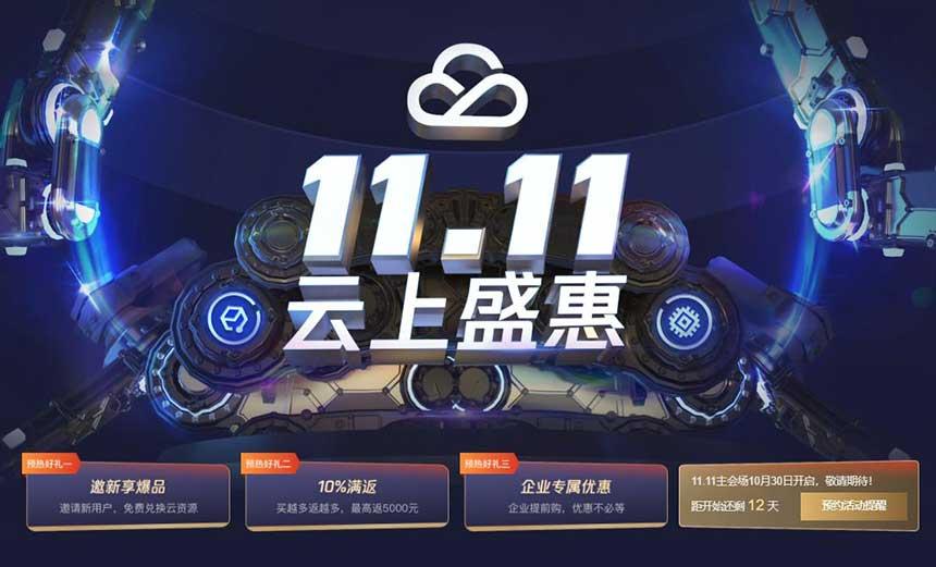 腾讯云轻量1C2G3M年付83元,香港轻量1C1G30M年付298元,新老用户均可-VPS SO