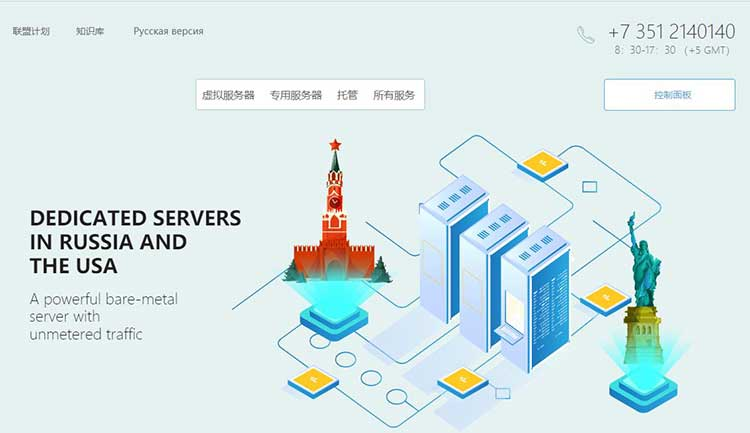 ProfitServer新年俄罗斯VPS主机8折,莫斯科/车里雅宾斯克机房可选-VPS SO